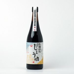 頑固なこだわり醤油(本生)こい口(720ml)【ヤマヒサ】