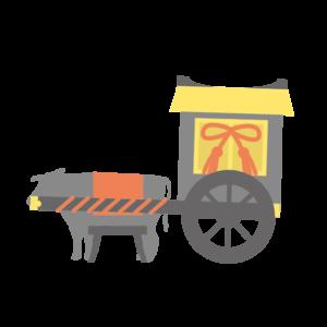 盛り塩牛車