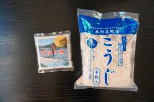 塩麹の原材料